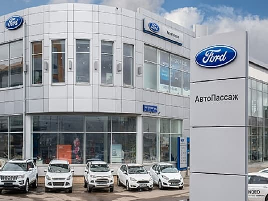 АВТОСАЛОНЫ FORD, JAGUAR, LAND ROVER - АВТОПАССАЖ